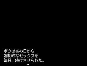 タイムクライムパラダイム_監禁5