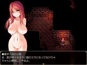 Curse Errant_輪姦1