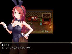 Curse Errant_娼婦業