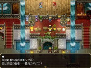 Curse Errant_闘技2