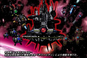 轟爆嵐-RumbleStorm-_オープニング1