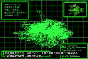 轟爆嵐-RumbleStorm-_オープニング2
