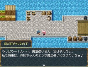 フィーナの魔法冒険記 ~ユーグドル譚~_モブキャラ1