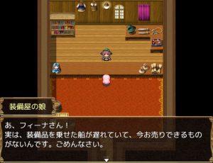 フィーナの魔法冒険記 ~ユーグドル譚~_モブキャラ2