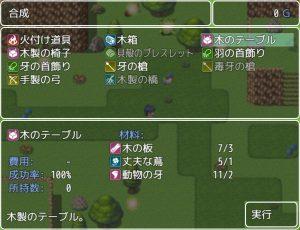 Survive3~孤島の生存者達~_合成3