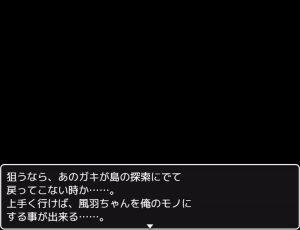 Survive3~孤島の生存者達~_間男覗き4