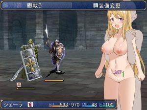 シェーラと三種の神器_戦闘5