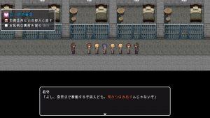 蒸気都市の探偵少女_ミニゲーム1