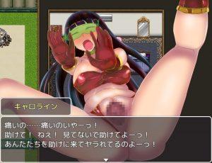 仮面委員長セックス_ギャップ1