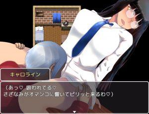仮面委員長セックス_町エロ1
