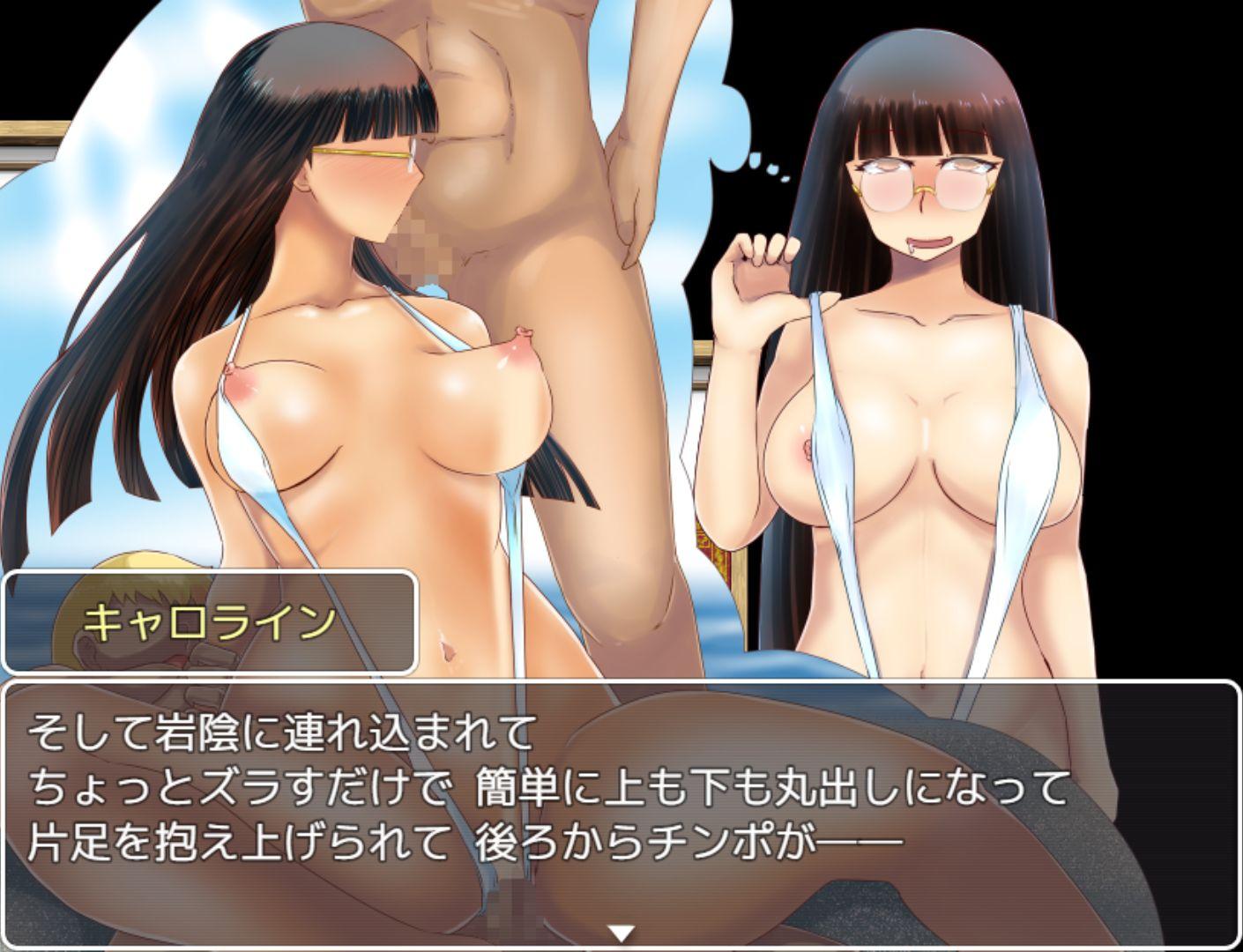 仮面委員長セックス_町エロ2