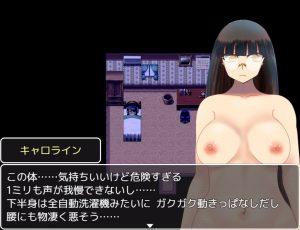 仮面委員長セックス_オープニング4