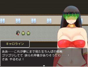 仮面委員長セックス_初体験2