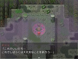 ミリィと生贄の森_オープニング1