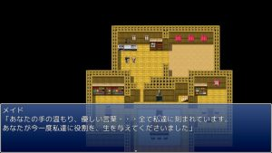 物語の世界に転移してモブ娘とえっちしまくるゲーム_終盤2
