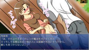 物語の世界に転移してモブ娘とえっちしまくるゲーム_村娘2