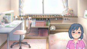 眠り姫様_後日談3