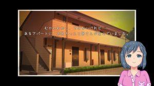 眠り姫様_オープニング1
