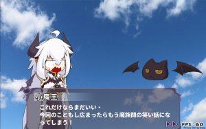 Attack it! Devil legion_物語1