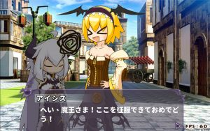 Attack it! Devil legion_物語2