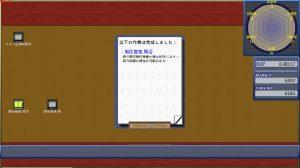 エルフ特教師_開発・事務2