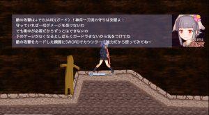 神月の巫女と試練の洞窟_プレイヤー3