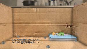 Little Life_餓死1
