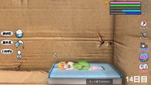Little Life_睡眠