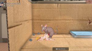 Little Life_ねずみ2