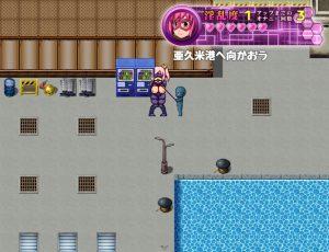 潮吹きヒロイン アクメリゼ_ドットアニメ1