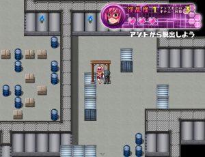 潮吹きヒロイン アクメリゼ_ドットアニメ2