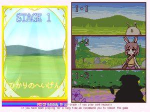 うさぎとユメの島_ステージ1_0