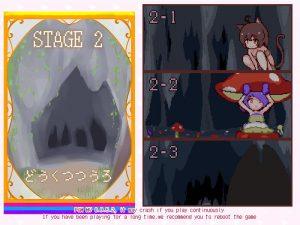うさぎとユメの島_ステージ2_0