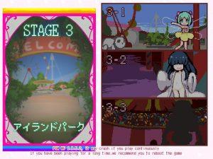 うさぎとユメの島_ステージ3_0