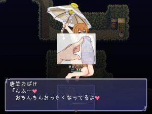 悪魔とすてっぷ新性活_戦闘エロ3
