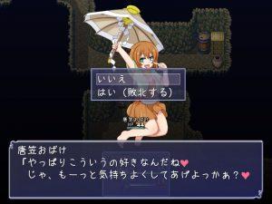 悪魔とすてっぷ新性活_戦闘エロ4
