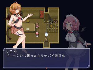悪魔とすてっぷ新性活_座敷童3