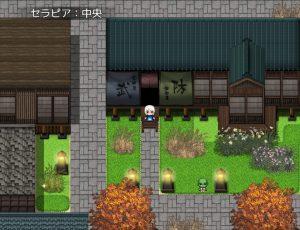 エリィと7つめの魔法_マップ4