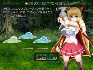 >騎士姫クラリス_戦闘1