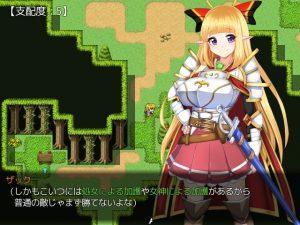 >騎士姫クラリス_戦闘2