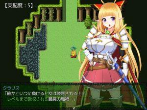 >騎士姫クラリス_フラグ3