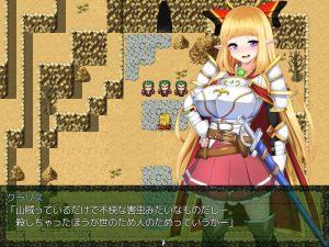 >騎士姫クラリス_オープニング1