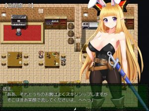 >騎士姫クラリス_酒場3