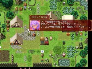 From Frontier_ミミック1