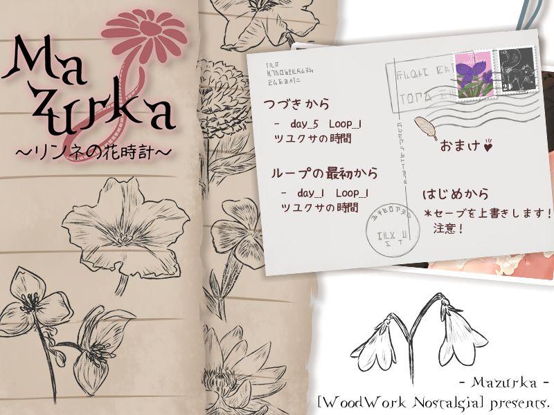 Mazurka~リンネの花時計~_タイトル