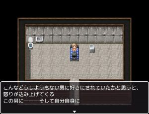 Relived_前編別視点シナリオ2