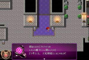 赤髪の鬼神_心2