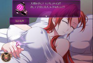 赤髪の鬼神_心4
