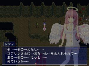転生して天使になった私は世界征服を企みました_剣で脅す4