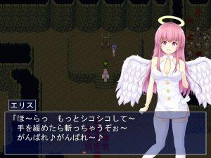 転生して天使になった私は世界征服を企みました_剣で脅す1